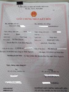 Giấy chứng nhận đăng kí kết - Cách đăng kí kết hôn với người Nhật