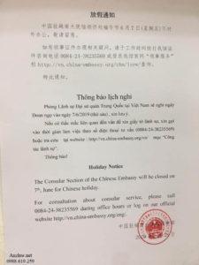 Lich nghi tet Doan ngo cua Dai su quan Trung Quoc tai Ha Noi
