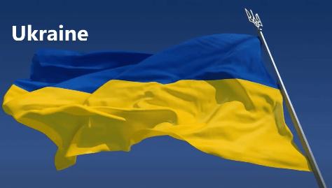 Đại sứ quán Ukraina tại Hà Nội