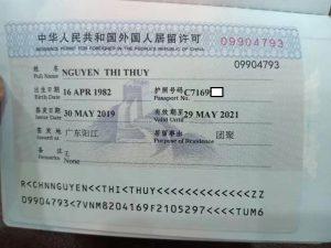 Dieu kien dinh cu Trung Quoc - Anh minh hoa
