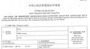 To khai xin visa sang Trung Quôc tham nguoi than