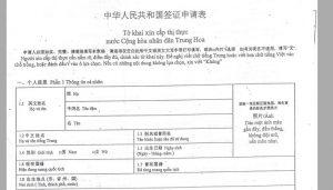 To khai xin visa cho con rieng sang Trung Quoc sinh song